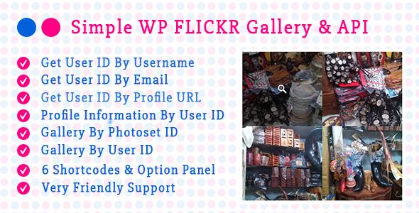 OZA - Einfache Flickr Galerie & API