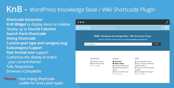 Wordpress E-Commerce Plugin KnB - WordPress Knowledge Base / Wiki Shortcode