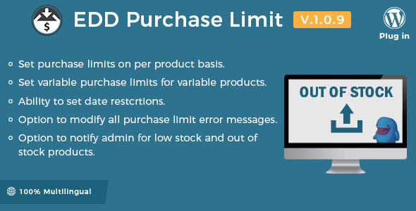 Wordpress E-Commerce Plugin Easy Digital Downloads - Purchase Limit