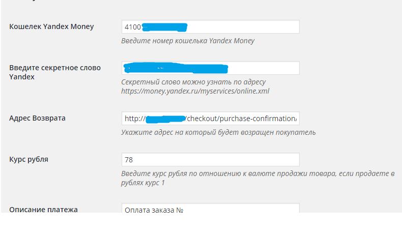 Yandex Money Payment Gateway für EDD - 2