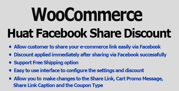 WooCommerce Facebook Share Discount Pro