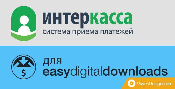 Wordpress E-Commerce Plugin Interkassa Payment Gateway for EDD
