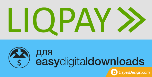 Wordpress E-Commerce Plugin Liqpay Payment Gateway for EDD
