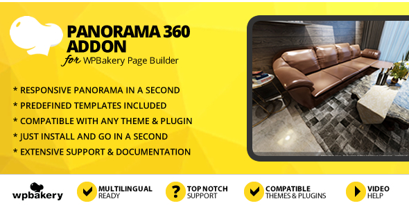 Wordpress Add-On Plugin Panorama 360 Addon for WPBakery Page Builder (formerly Visual Composer)