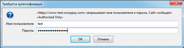 WooCommerce Wooppay Payment Gateway - 1