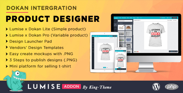 Wordpress E-Commerce Plugin Dokan Integrate & Design Launcher Addon for LUMISE Product Designer