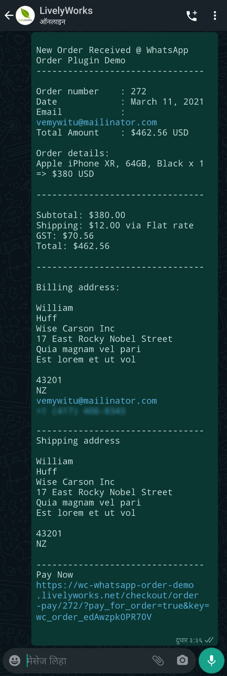 WhatsApp-Bestellung