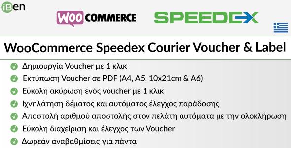 Wordpress E-Commerce Plugin WooCommerce Speedex Courier Voucher & Label